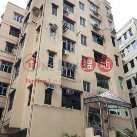 堅尼地道38號,中半山, 香港島