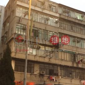 56B Yen Chow Street,Sham Shui Po, Kowloon