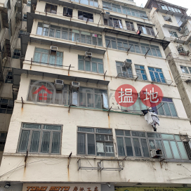 46A Ngan Hon Street,To Kwa Wan, Kowloon