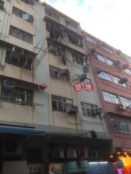 建煌樓 (Kin Wong Building) 慈雲山|搵地(OneDay)(2)