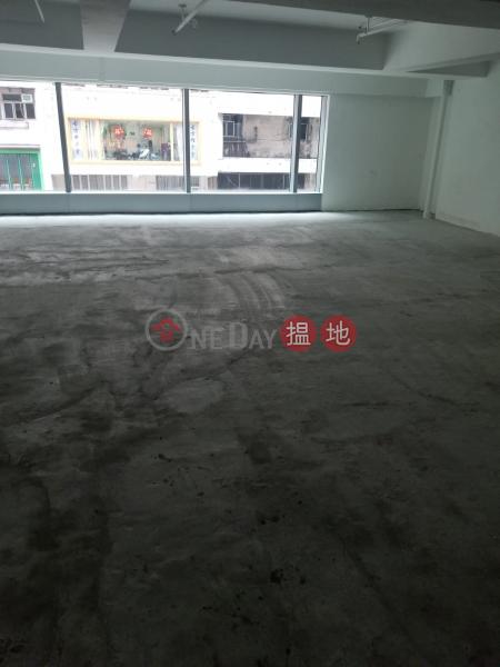 香港搵樓|租樓|二手盤|買樓| 搵地 | 寫字樓/工商樓盤|出租樓盤-TEL 98755238
