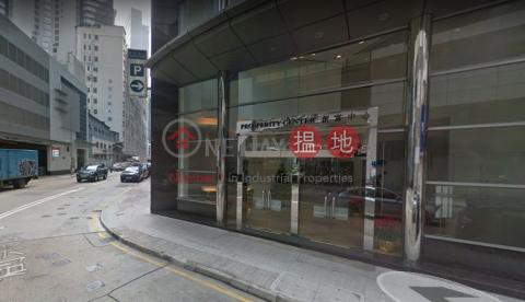 DFG|Kwun Tong DistrictProsperity Centre(Prosperity Centre)Rental Listings (LCPC7-9258667471)_0