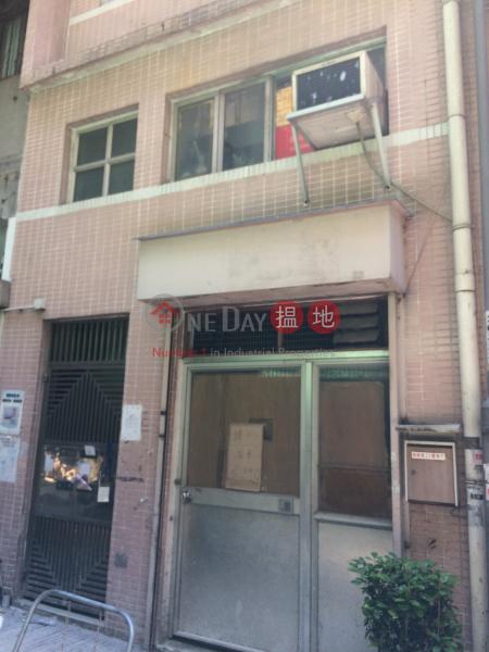 23 Sai Yuen Lane (23 Sai Yuen Lane) Sai Ying Pun|搵地(OneDay)(2)