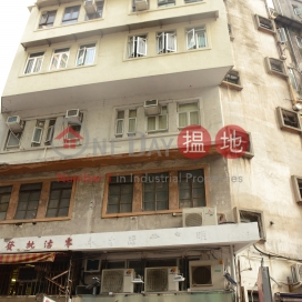 144-146 Bonham Strand,Sheung Wan, Hong Kong Island