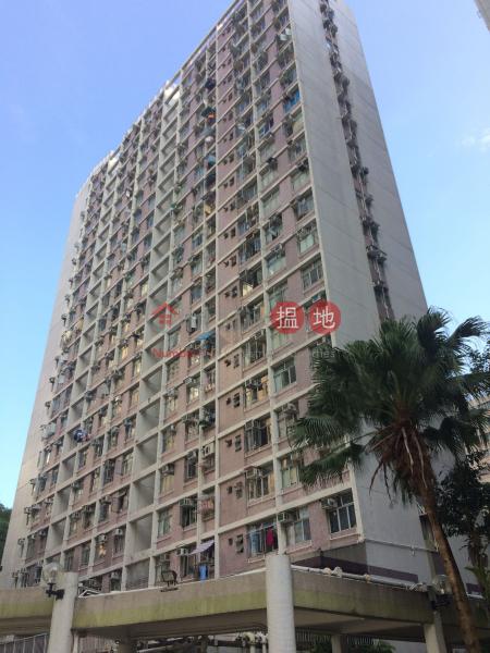 Fu Ping House, Tai Wo Hau Estate (Fu Ping House, Tai Wo Hau Estate) Kwai Chung|搵地(OneDay)(1)