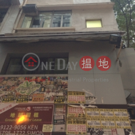 16 Wo On Lane,Central, Hong Kong Island