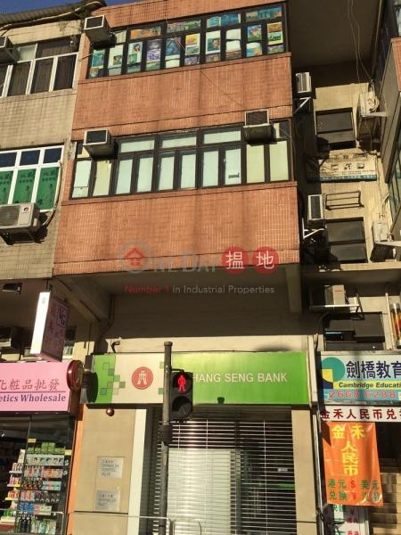 新豐路47號 (San Fung Avenue 47) 上水|搵地(OneDay)(3)