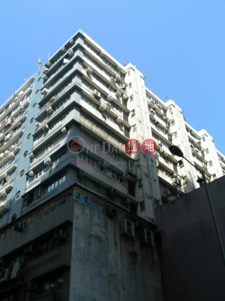 Shing Yip Industrial Building (Shing Yip Industrial Building) Kwun Tong|搵地(OneDay)(1)