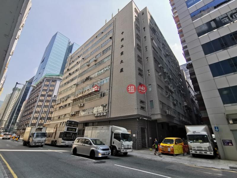 中興工業大廈-中層-工業大廈-出租樓盤HK$ 5,500/ 月