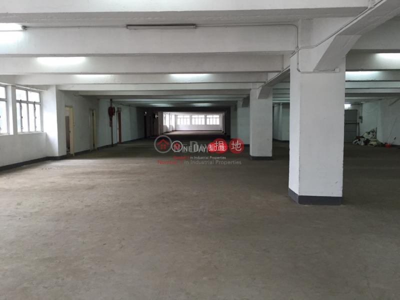 Fou Wah Industrial Building, Fou Wah Industrial Building 富華工業大廈 Rental Listings | Tsuen Wan (ken.h-03091)