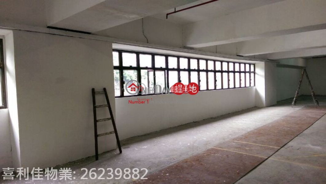 HK$ 237,690/ 月-江南工業大廈-荃灣江南工業大廈