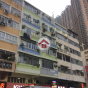 沙咀道234號 (234 Sha Tsui Road) 荃灣沙咀道234號|- 搵地(OneDay)(1)