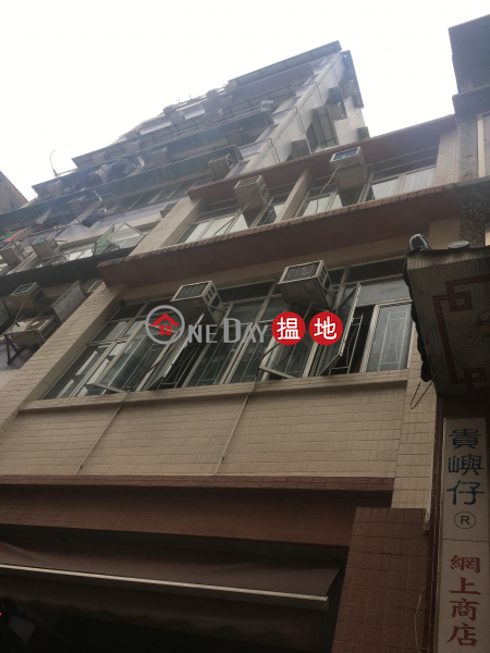 57 South Wall Road (57 South Wall Road) Kowloon City 搵地(OneDay)(3)