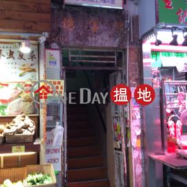 YAT FUNG LAU,Kowloon City, Kowloon