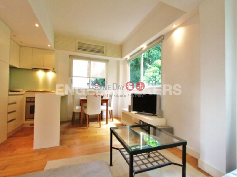 1 Bed Flat for Sale in Central Mid Levels | Sun Fat Building 新發樓 Sales Listings
