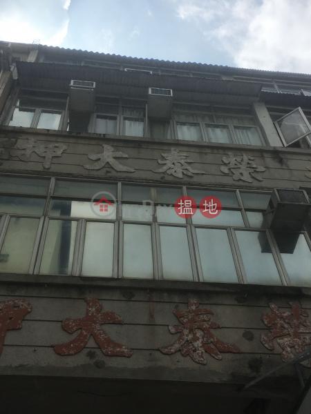 龍崗道53號 (53 LUNG KONG ROAD) 九龍城 搵地(OneDay)(3)