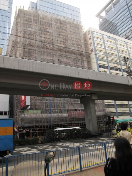 Selwyn Factory Building (Selwyn Factory Building) Kwun Tong|搵地(OneDay)(3)