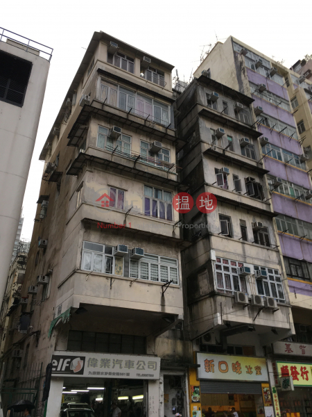 331 Po On Road (331 Po On Road) Cheung Sha Wan|搵地(OneDay)(2)