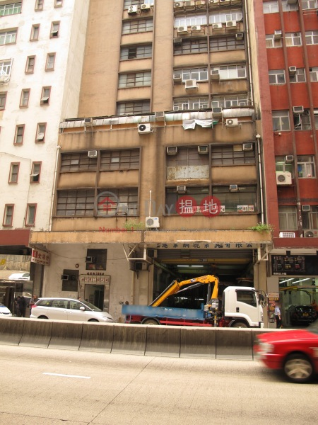 Wing Fat Loong Industrial Building (Wing Fat Loong Industrial Building) Kwun Tong|搵地(OneDay)(2)