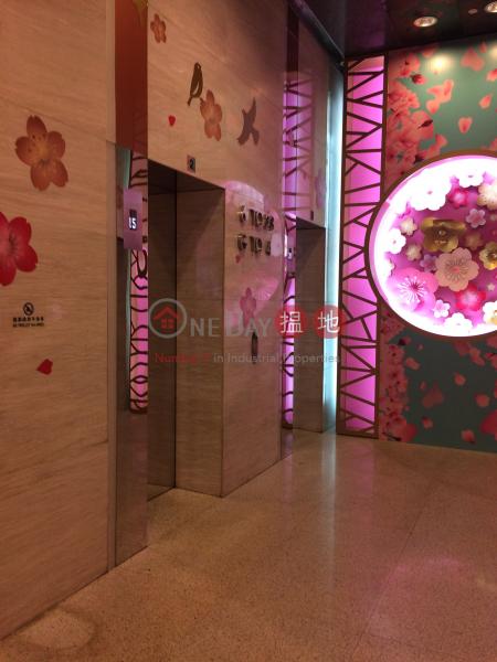 Sunlight Tower (Sunlight Tower) Wan Chai|搵地(OneDay)(5)