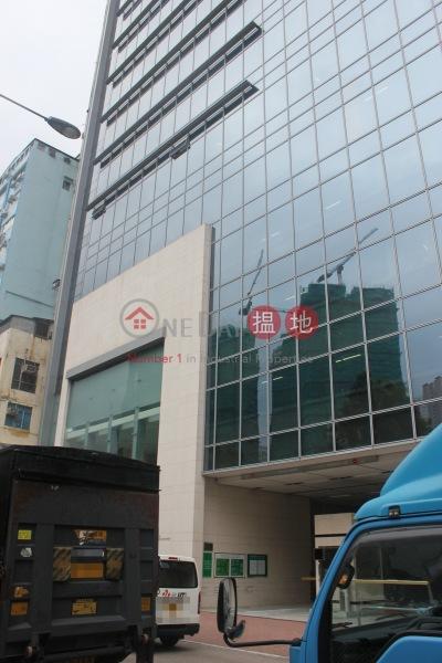 匯達商業中心 (Win Plaza) 新蒲崗|搵地(OneDay)(2)
