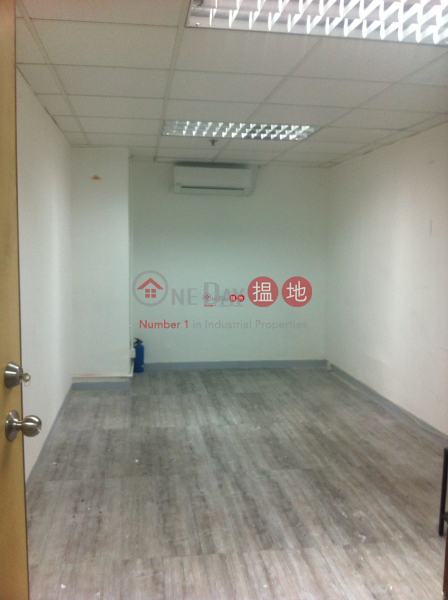 WING HING IND BUILD, Wing Hing Industrial Building 永興工業大廈 Rental Listings | Kwun Tong District (samip-05746)