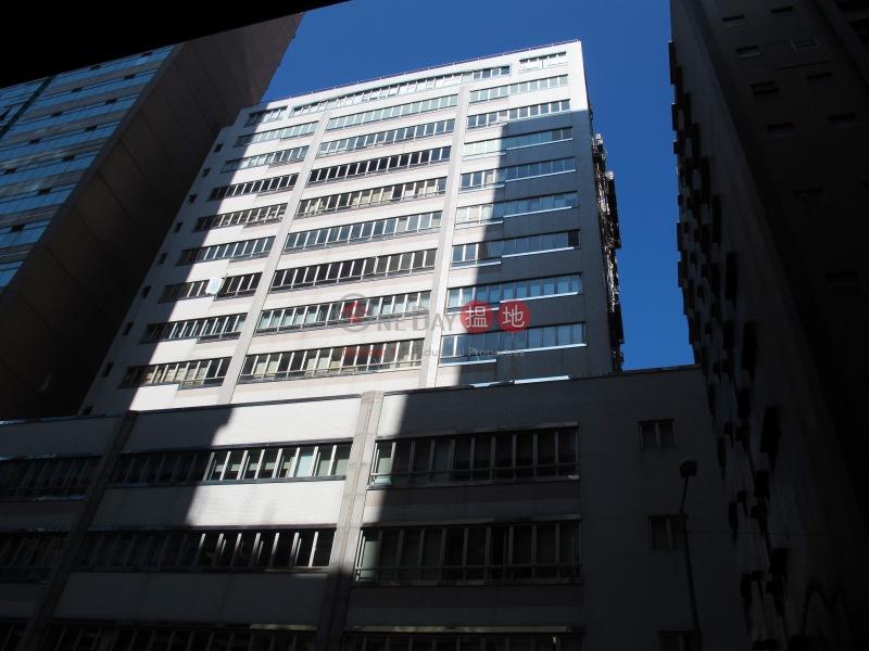 Rays Industrial Building (Rays Industrial Building) Kwun Tong|搵地(OneDay)(3)