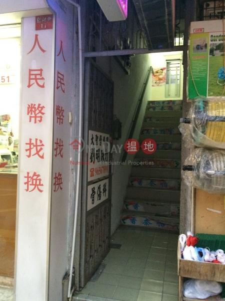 San Tsoi Street 17 (San Tsoi Street 17) Sheung Shui|搵地(OneDay)(1)