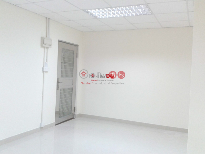 Property Search Hong Kong | OneDay | Industrial | Rental Listings on lok fty bldg
