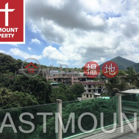 Sai Kung Village House   Property For Sale in Ho Chung Road 蠔涌路-Indeed garden, Open view   Property ID:2863 Ho Chung Village(Ho Chung Village)Sales Listings (EASTM-SSKV18S)_0