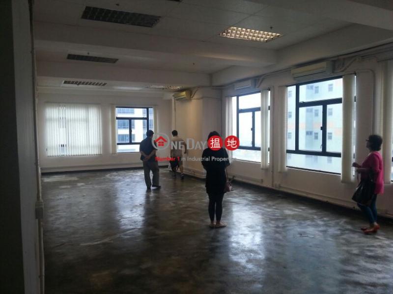 New Trend Centre, New Trade Plaza 新貿中心 Sales Listings | Sha Tin (charl-02091)