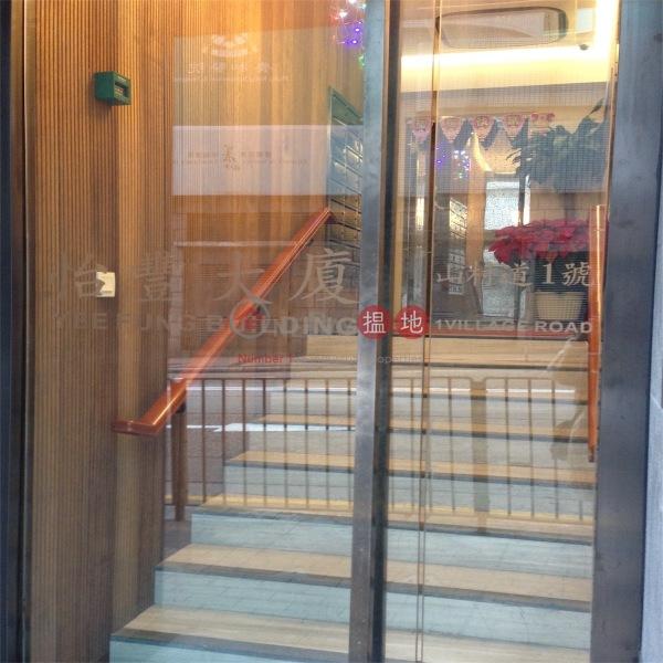 怡豐大廈 (Yee Fung Building) 跑馬地|搵地(OneDay)(3)