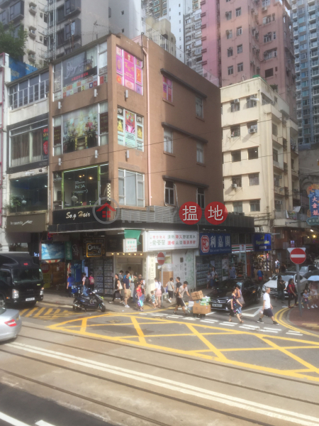 104 Johnston Road (104 Johnston Road) Wan Chai|搵地(OneDay)(1)