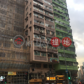 Tong Mei House|唐尾大樓