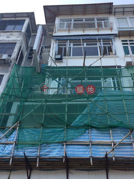 98 Man Nin Street (98 Man Nin Street) Sai Kung 搵地(OneDay)(3)