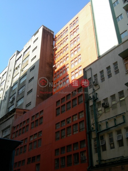 Far East Factory Building (Far East Factory Building) Kwun Tong|搵地(OneDay)(1)