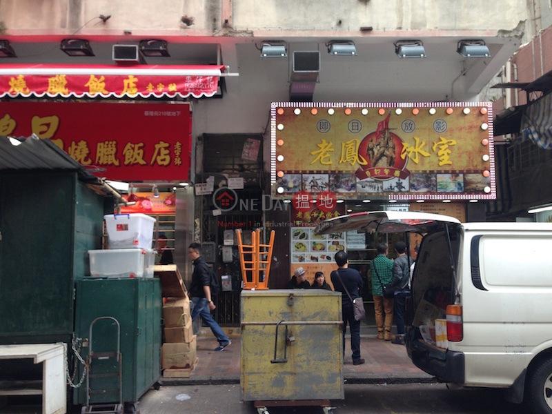 216-218 Ki Lung Street (216-218 Ki Lung Street) Sham Shui Po 搵地(OneDay)(2)