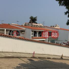 House T5 Villa Pergola,Clear Water Bay, New Territories