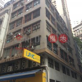 富生行,上環, 香港島