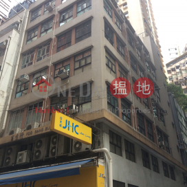 Foo Sang Building|富生行