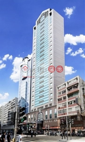 Office Plus at Wan Chai (Office Plus at Wan Chai) Wan Chai|搵地(OneDay)(1)