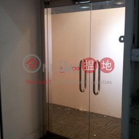 Office Unit in Tsuen Wan for Sale|Tsuen WanTak Fung Industrial Centre(Tak Fung Industrial Centre)Sales Listings (jason-00428)_0