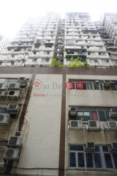 Kam Ling Court BlockB (Kam Ling Court BlockB) Shek Tong Tsui|搵地(OneDay)(2)