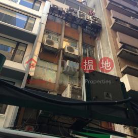 利源西街1號,中環, 香港島