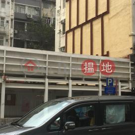 67 LION ROCK ROAD,Kowloon City, Kowloon