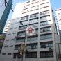 偉業工業大廈 (Wai Yip Industrial Building) 觀塘區偉業街171號|- 搵地(OneDay)(1)