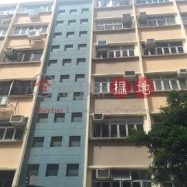 崇樓,西半山, 香港島