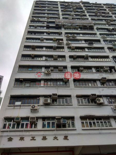 Wong Chuk Hang Factory, Kingley Industrial Building 金來工業大廈 Rental Listings | Southern District (CHIEF-0232726047)