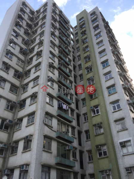麗恆閣 (A座) (Lai Hang House (Block A) Ching Lai Court) 荔枝角|搵地(OneDay)(2)