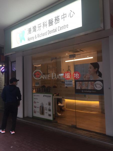 277 To Kwa Wan Road (277 To Kwa Wan Road) To Kwa Wan 搵地(OneDay)(1)